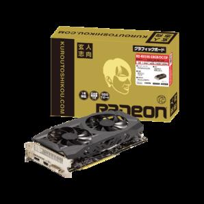 Radeon RX 590搭載 グラフィックボード (PCI-Express) RD-RX590-E8GB/OC/DF